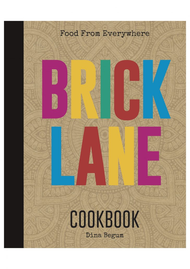 Brick Lane Cookbook cover