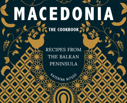 Macedonia The Cookbook cover